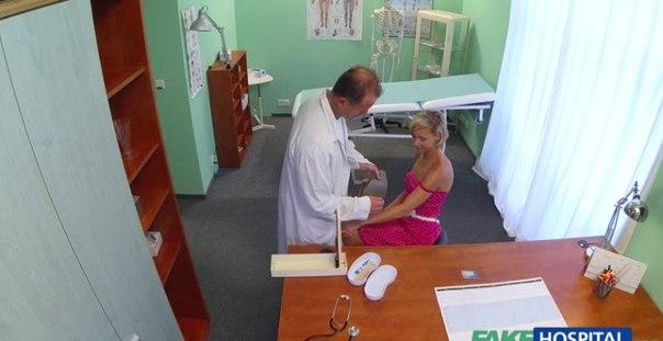 FakeHospital E180 Online