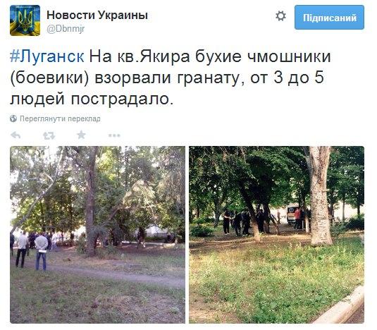 Миссия ОБСЕ зафиксировала увеличение количества обстрелов в районе Донецкого аэропорта - Цензор.НЕТ 6258