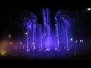 Поющие фонтаны. Варшава.