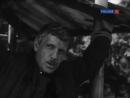 Бандеровцы в фильме 'Вечный зов'. Гибель Якова Алейникова