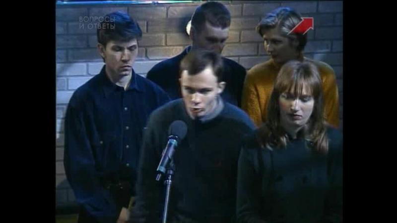 Золотая лихорадка (ОРТ, 04.03.1998) Выпуск 20