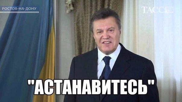 """""""Оппоблок"""" пытается фальсифицировать выборы в 114 округе в Луганской области, - Шахов - Цензор.НЕТ 1598"""