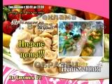 Реклама Кафе-бар Пельменная by andrey.shishov.1995@mail.ru