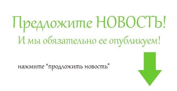 Mama tomsk ru: Просмотр форума - Детская барахолка