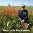 Фото Шарипы Сагинтаевой №15