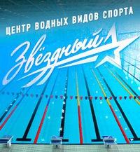 Греби сюда: в Томске открылся долгожданный 5