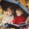 Детская библиотека  г. Губкин