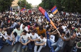 Ереван сегодня
