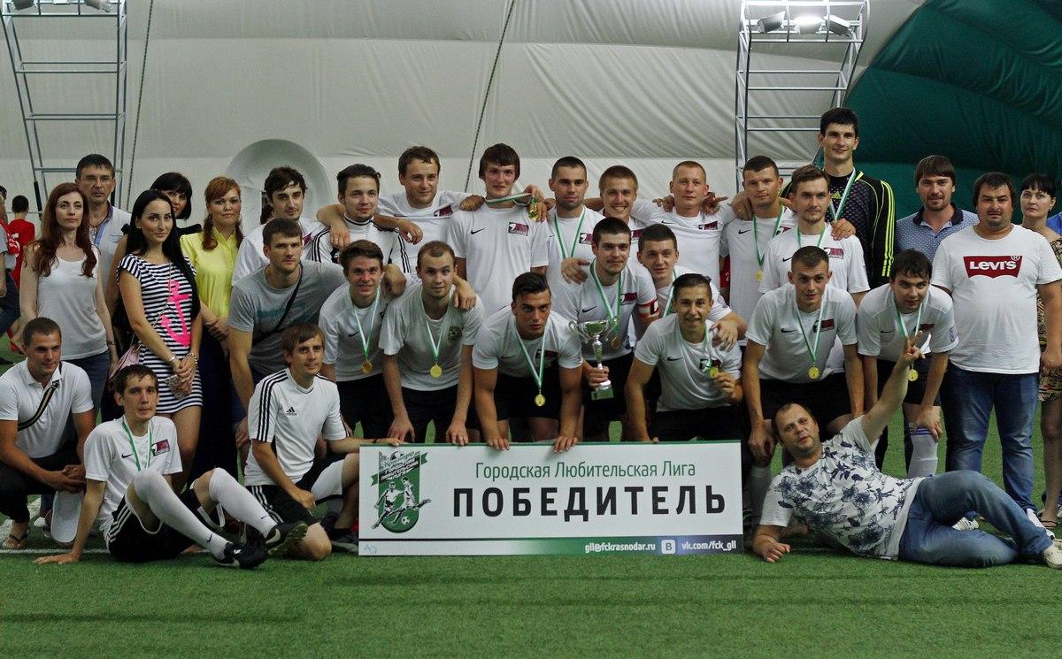 ФК «Медведь» с болельщиками