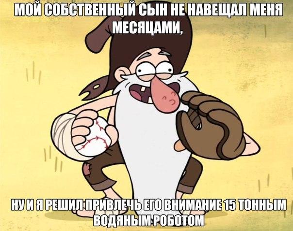 Знакомства в Москве  Сайт знакомств в контакте  VK