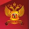 Луганская гвардия