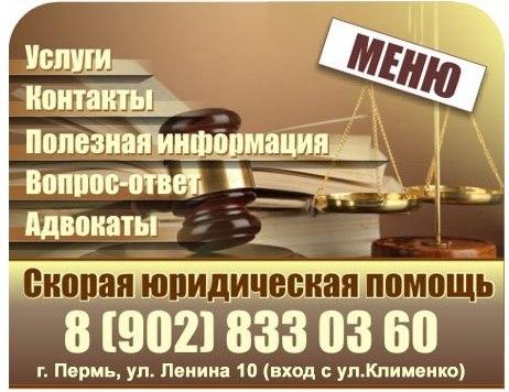 оба адвокаты по уголовным делам в новокузнецке все