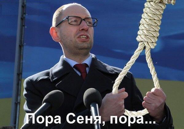 Обнародованы данные налоговой декларации Арсения Яценюка