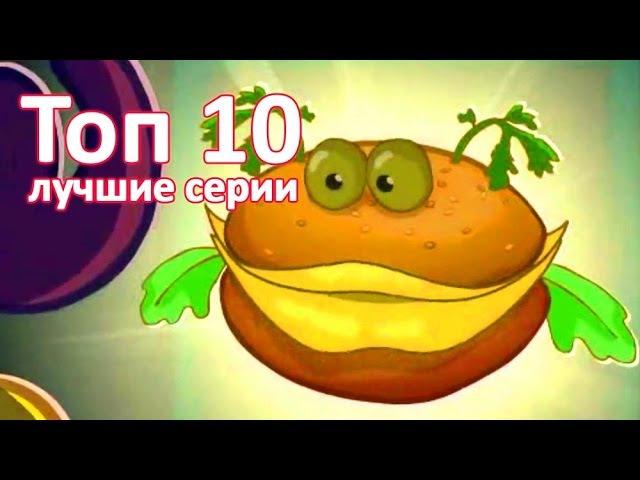 Смешарики 2D лучшее | Все серии подряд - старые серии 2009 г. 6 сезон (Мультики для дет...