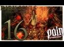 Dark Souls Prepare to Die Edition Прохождение Серия №16 Босс 7 Квилег Ведьма Хаоса