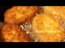 Котлеты из кальмаров - Рецепт Бабушки Эммы