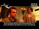 Все грехи фильма Терминатор 3: Восстание машин