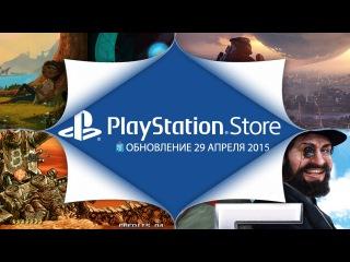 PlayStation Store: обновление 29 апреля - Broken Age, Metal Slug 3 и Tropico 5