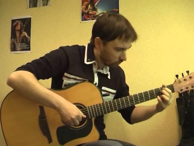 Гарри - BRUTTO (кавер на гитаре Валерий Трощинков)