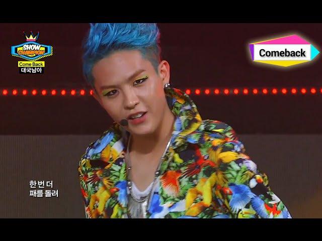 DGNA - Rilla Go!, 대국남아 - 릴라 고!, Show Champion 20141015