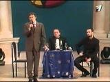 БГУ 2001   финал капитанский