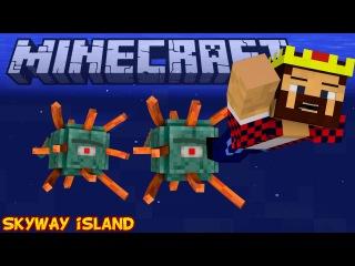 ГРОЗНЫЕ СТРАЖИ - Minecraft Skyway Island Survival 07