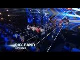 Х-фактор-5  Коллектив Ray Band -