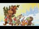 Маленькой Елочке холодно зимой Новогодние песни для детей с субтитрами