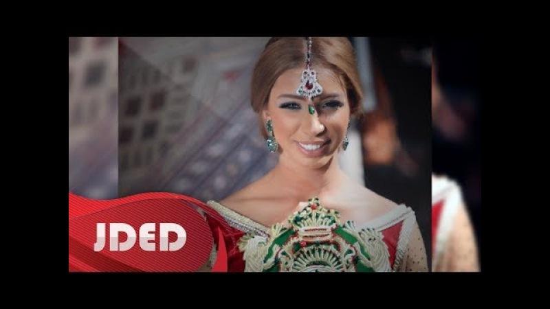 AlMaghreb Maghrebna ( official Clip ) - Dounia Batma | المغرب مغربنا ( كليب ) - دنيا بطمة