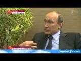 Владимир Путин рассказал журналистам об имперской политике США и новом витке гонки вооружений
