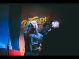 Джеру Салем (Лиза Small & Восемь По Гринвичу) - Не привыкай (Live)