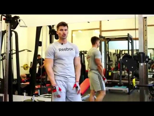 Тренировка мышц спины с Денисом Гусевым.