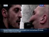 Что Гиви и Моторола сказали пленному украинскому полковнику в Донецком аэропорту