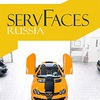 ServFaces Russia
