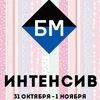 Бизнес Молодость Керчь (Крым)