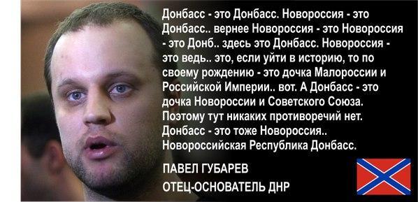 "СБУ задержала корректировщика огня террористов ""ЛНР"" - Цензор.НЕТ 3187"