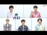 ASK IN A BOX: B1A4