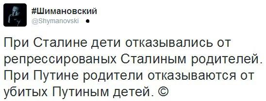 Вопрос Савченко не может обсуждаться до вынесения приговора, - Песков - Цензор.НЕТ 4959