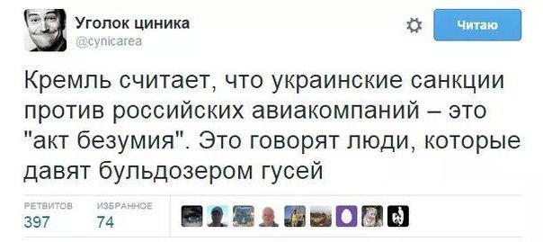 Порошенко рассказал, когда будут предварительные результаты расследования катастрофы рейса МН-17 - Цензор.НЕТ 9053
