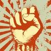Ревальтернатива - анархизм, коммунизм