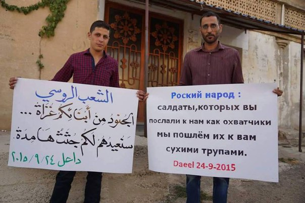 Кремль отреагировал на критику Обамы о проведении Россией военной операции в Сирии - Цензор.НЕТ 4459