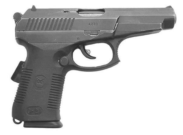 Самозарядный Пистолет Сердюкова, СПС