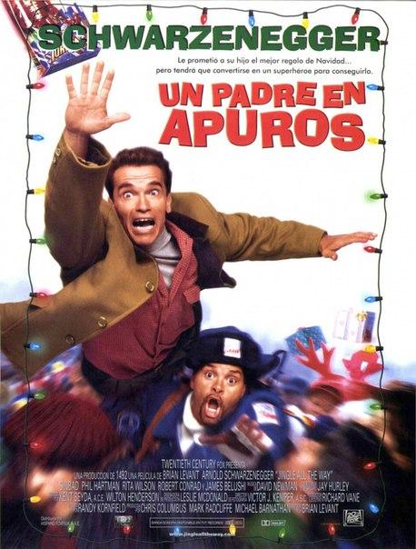 лучшие фильмы про отцов