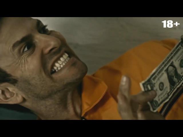 Payday 2 Hoxton Breakout (Спасение Хокстона) Трейлер Русская озвучка HD