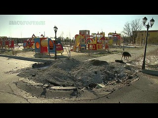 Детский фонд ООН: более 150 детей подорвались на минах в Донбассе с марта 2014 года - Первый канал