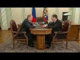 Киеву продлят скидку на газ, в РФ появится агентство по делам национальностей — новости из Кремля - Первый канал