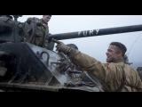 «Ярость» (2014): Международный трейлер (дублированный) / http://www.kinopoisk.ru/film/740644/