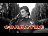 Старый советский  фильм