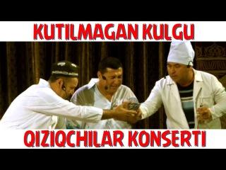 Kutilmagan kulgu - Barcha qiziqchilar bilan birgalikda 2015
