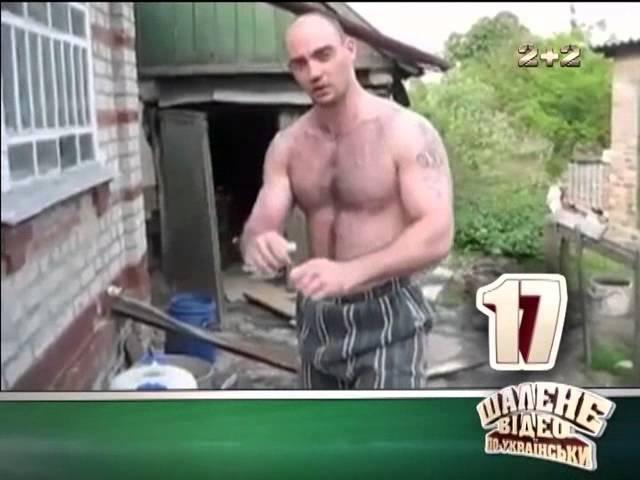 Шалене відео по-українськи 2014 Сезон 4 Випуск 81, Улётное видео по-украински